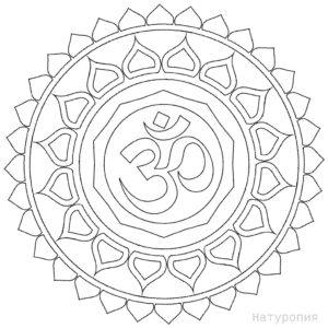 om-mandala-coloring-page-Ом