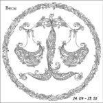 raskraska-znaki-zodiaka-vesy-10