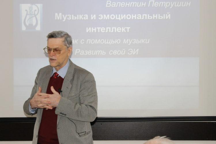 Vladimir-petrushin