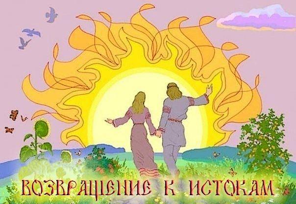solnce-i-mujchina-i-devushka