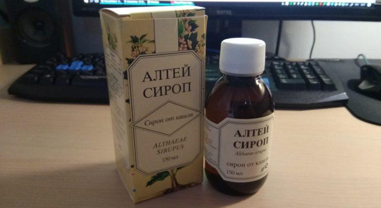 sirop-alteya