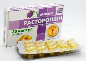 maslo-rastoropshy-v-kapsulah