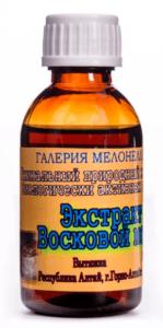 nastoika-vockovoy-moli